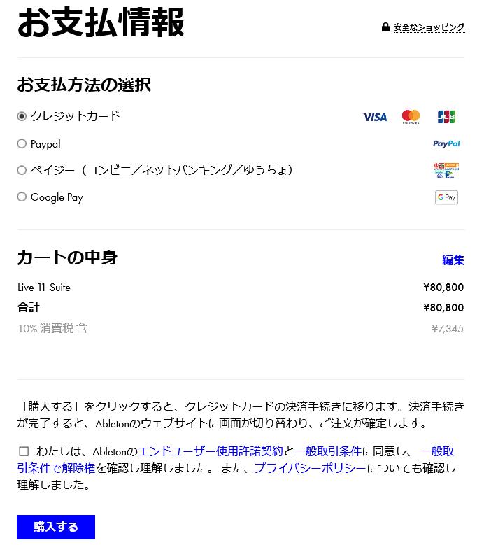 Screenshot_2021-02-25_at_12.20.21.png
